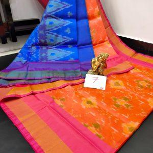 Pochampalli Semi Silk Saree